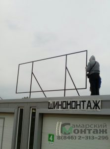 рекламный каркас на крыше